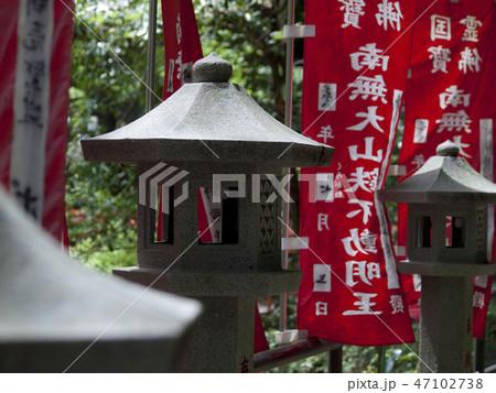 神奈川県 大山寺 47102738
