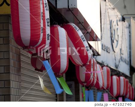 神奈川県 まつだ観光まつり 47102740