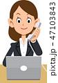 電話 ビジネス 内線のイラスト 47103843