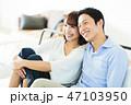 夫婦 カップル 笑顔の写真 47103950