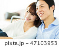 夫婦 カップル 笑顔の写真 47103953
