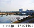 川 多摩川 橋の写真 47104401