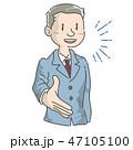ビジネス 挨拶 握手のイラスト 47105100