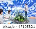 オフィスイメージ クリエイティブ コワーキングスペース 47105321
