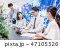オフィスイメージ クリエイティブ コワーキングスペース 47105326