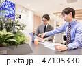 オフィスイメージ クリエイティブ コワーキングスペース 47105330
