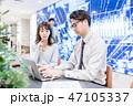 オフィスイメージ クリエイティブ コワーキングスペース 47105337