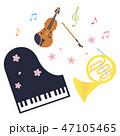 素材-楽器(3種類)3 47105465