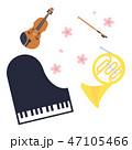 素材−楽器(3種類)4 47105466