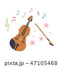 素材-楽器(バイオリン)3 47105468