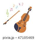 素材-楽器(バイオリン)4 47105469