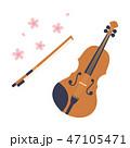 素材-楽器(バイオリン)6 47105471