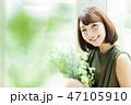 女性 花 花束 ボタニカル フラワーアレンジメント かわいい 47105910
