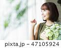 女性 花 花束 ボタニカル フラワーアレンジメント かわいい 47105924