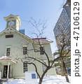 札幌時計台(2018年の改修後) 47106129