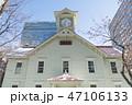 札幌時計台(2018年の改修後) 47106133