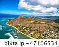 《ハワイ》ダイヤモンドヘッド・ホノルル《航空写真》 47106534