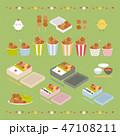 からあげ 弁当 食べ物のイラスト 47108211