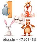 くま クマ 熊のイラスト 47108438