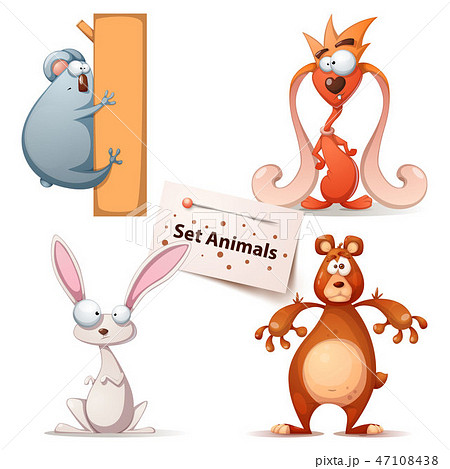 Panda, monster, rabbit, bear - set animals. 47108438