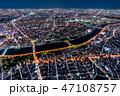 東京都 夜景 都市風景の写真 47108757