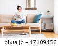 読書 本 若いの写真 47109456