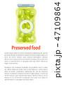 プリザーブド もくせい科 オリーブのイラスト 47109864