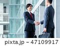 握手 契約 ビジネスマンの写真 47109917