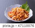 白菜のキムチ 47110076