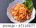 白菜のキムチ 47110077