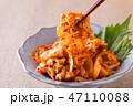 白菜のキムチ 47110088