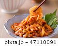 白菜のキムチ 47110091