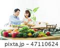 夫婦 食事 カップルの写真 47110624