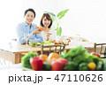 夫婦 食事 カップルの写真 47110626