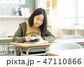 小学校イメージ 勉強する子ども 47110866