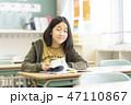 小学校イメージ 勉強する子ども 47110867
