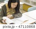 小学校イメージ 勉強する子ども 47110868