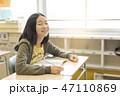 小学校イメージ 勉強する子ども 47110869