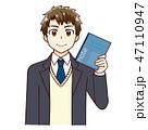 男子 学生 ノート 47110947