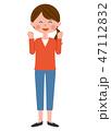 女性 ガッツポーズ ベクターのイラスト 47112832