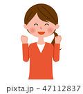 女性 ガッツポーズ ベクターのイラスト 47112837