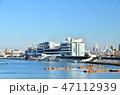 ボートレース江戸川[江戸川競艇場] (東京都江戸川区)  47112939