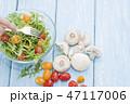 食 料理 食べ物の写真 47117006