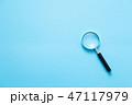 ルーペ 47117979
