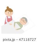 女性 介護 高齢者のイラスト 47118727