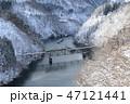 第三只見川橋梁を走る只見線 47121441