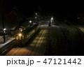 ほっとゆだ駅に停車する北上線 47121442