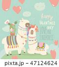 リャマ アルパカ バレンタインデーのイラスト 47124624