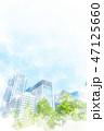 丸の内 オフィス街 ビジネス街のイラスト 47125660