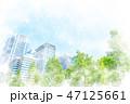 丸の内 オフィス街 高層ビル群のイラスト 47125661